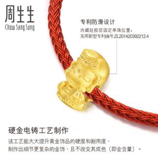 Chow Sang Sang 周生生 黄金(足金)Charme串珠系列观音黄金转运珠黄金手链手镯 定价 88262C
