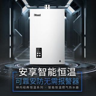 Rinnai 林内 JSQ24-22C12升 燃气热水器 天然气
