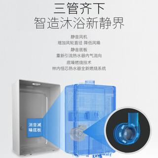 Rinnai 林内 Q-Tec-01 13升 燃气热水器 天然气