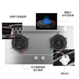 Rinnai 林内 JZT-2H2N  嵌入式燃气灶 天然气