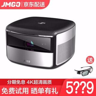 JmGO 坚果 投影机 (1080P,4K、1500ANSI流明、40-300英寸)