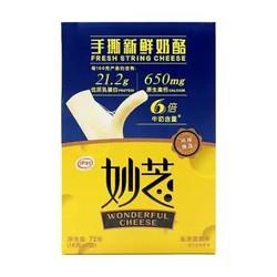 伊利 妙芝 手撕新鲜奶酪干酪 盐浸菠萝味 18g*4袋