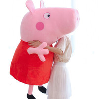 Peppa Pig 小猪佩奇 毛绒玩具佩琪公仔粉色 66CM
