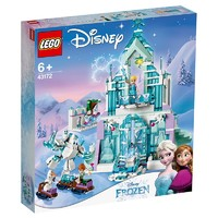 LEGO 乐高 Disney Frozen 迪士尼冰雪奇缘系列 43172 艾莎的魔法冰雪城堡