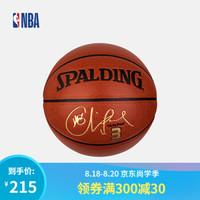 NBA  Spalding/斯伯丁火箭队 保罗签名款 7号PU篮球 图片色