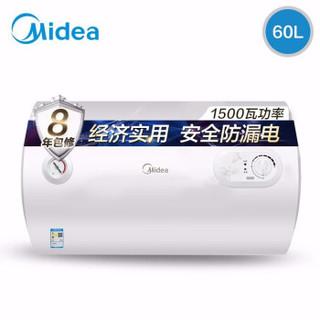 Midea 美的 F60-15A3(HI)  60升电热水器