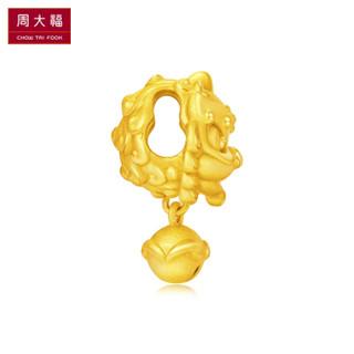 CHOW TAI FOOK 周大福 小神兽 定价足金黄金转运珠/吊坠  1880元 R20916