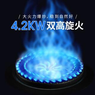 macro 万家乐 JZY-ITB81A 台式燃气灶  液化气