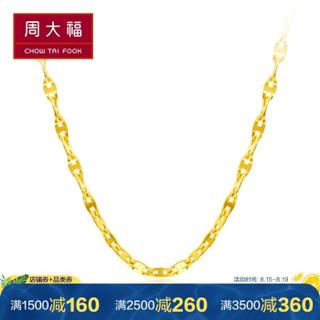 CHOW TAI FOOK 周大福 时尚日字 足金黄金项链 F188337 足金 40cm 约3.10g