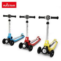 星辉(Rastar)光之翼儿童折叠滑板车 三轮小孩滑板车宝宝滑滑车RATFFS01