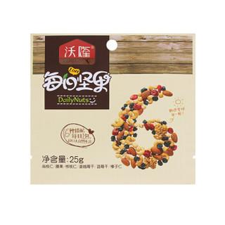 WOLONG 沃隆 混合干果25g 30袋