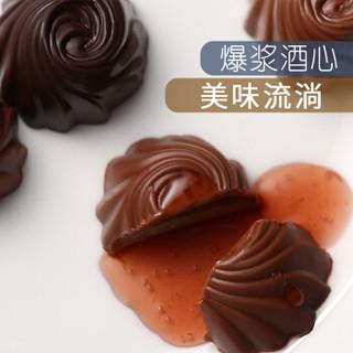 Loncy 萝西 酒心巧克力  25枚  0.16