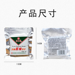 GSY 冠生园 压缩饼干军粮   118g*20袋