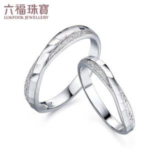 六福珠宝 纯结婚嫁系列Pt990简约铂金戒指情侣对戒白金闭口戒  11号-3.37克女款    HEP40007