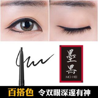 美康粉黛 桃花纤细眼线胶笔耐汗( 耐水 浓郁自然 防水不易晕染) 纤细墨黑 CZ0198