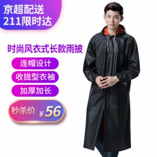 MenFei 门扉 雨衣男 ( 黑、均码、120衣长)