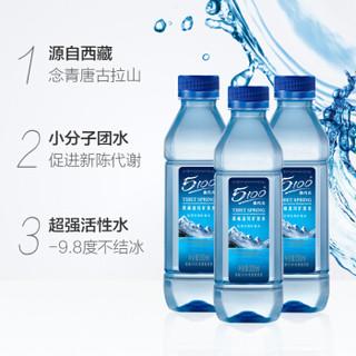 5100 5100 330 天然冰川饮用矿泉水 330ml*24瓶