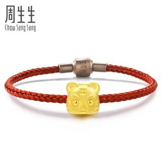 Chow Sang Sang 周生生 黄金转运珠足金串珠虎头鞋转运珠 男款女款  90049C