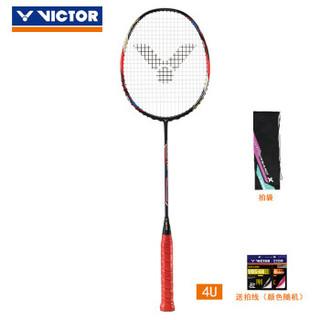 VICTOR 威克多 羽毛球拍全面类 HX系列碳纤维羽毛球拍 HX-900攻守兼备 HX-900-4UG5(鲜红)  543879947438