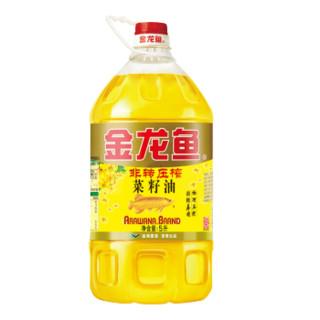 金龙鱼 菜籽油 5L