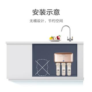 TRULIVA 沁园 QR-RL-403C 家用厨房净水器 智能无桶大通量直饮净水机