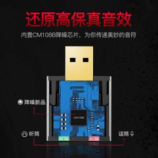 wedoking 游戏耳机 (绅士黑、有线、USB+3.5毫米音频接口)