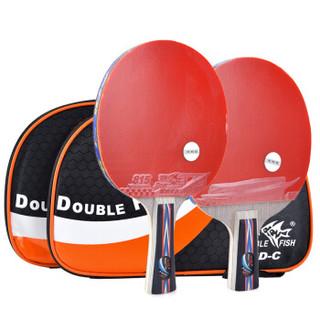 双鱼 双鱼五星六星级乒乓球拍2只装学生兵乓球拍乒乓球球拍初学者 5D/6D