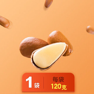 QIN BIE ZHAO LA 亲别找啦 东北松子120g 袋装 (0.12kg、袋装)