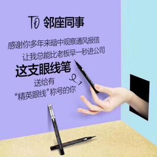 Sephora 丝芙兰 水墨笔尖眼线笔 1.5G,黑色