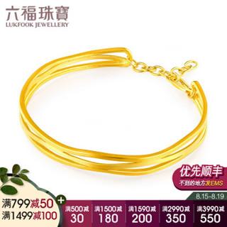 六福珠宝 足金阳光海岸黄金手镯女款实心镯子  计价 14.92  ELG10002