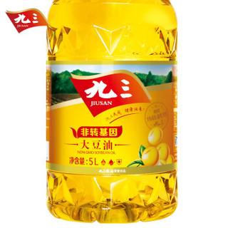 九三 大豆油 5L