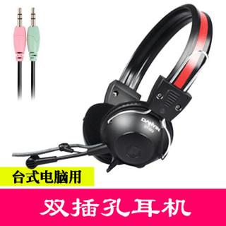 DANyiN 电音 游戏耳机 (黑色、有线、3.5毫米音频接口)