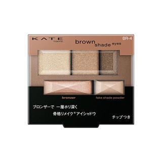 KATE 凯特 骨干重塑立体 3+2五色眼影盘 BR-4 深邃棕 日本进口