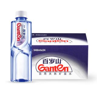 Ganten 百岁山 矿泉水 348ml*24瓶