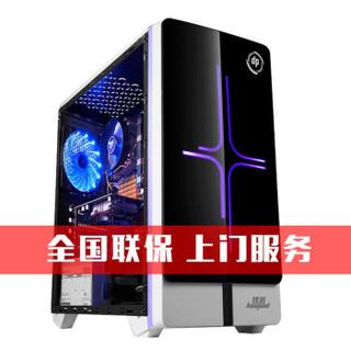 狄派 家用台式机 (Intel i5、240GB/256GB SSD+1TB HDD、16G、独立8GB)