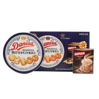 Danisa 皇冠丹麦曲奇 曲奇饼干 841g