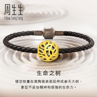 Chow Sang Sang 周生生 黄金转运珠足金禅系列串珠生命之树黄金转运珠黄金手链手镯  89530C