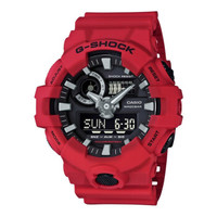 CASIO 卡西欧 手表男g-shock 防水防震双显大表盘高亮度全球购运动男表 GA-700-4A