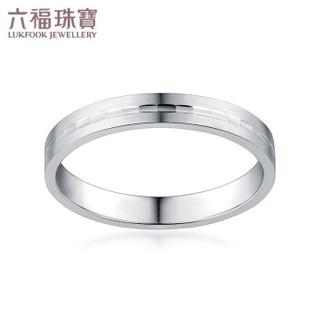 六福珠宝 Pt950永恒真爱铂金戒指情侣结婚对戒款闭口戒   17号-3.90克 男款    F63TBPR0007