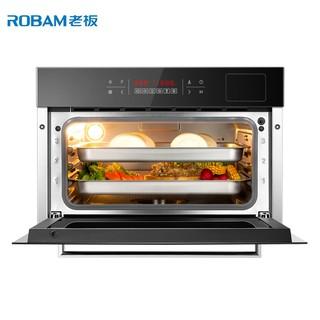 ROBAM 老板 ZQB350-S271X 嵌入式 电蒸箱
