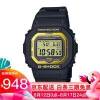 卡西欧(CASIO)手表 G-SHOCK光动能电波蓝牙小方块手表男 GW-B5600BC-1B