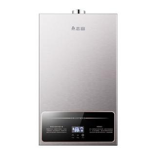CHIGO 志高 JSQ24-C 12升燃气热水器 天然气