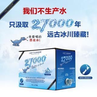 27000 忘岁泉 天然冰川泉水 10L*18箱