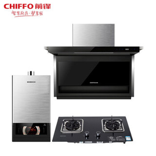 CHIFFO 前锋 26A902+L706+QE01 燃气热水器抽油烟机燃气灶 天然气