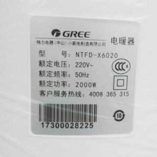 GREE 格力 NTFD-X6020B 取暖器 冷暖两用土豪金色