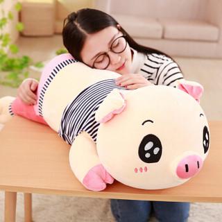 喜悠悠 可爱猪猪公仔玩偶 粉色 1.2米