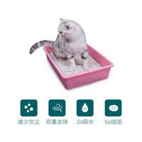 yoken 怡亲 2125618 膨润土猫砂水蜜桃香味 粉色  5L