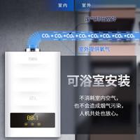 macro 万家乐 JSG24-12M1A1 12升 燃气热水器 天然气