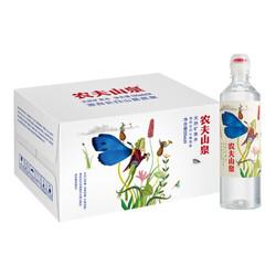 农夫山泉 天然矿泉水 535ml*24瓶/箱 *5件