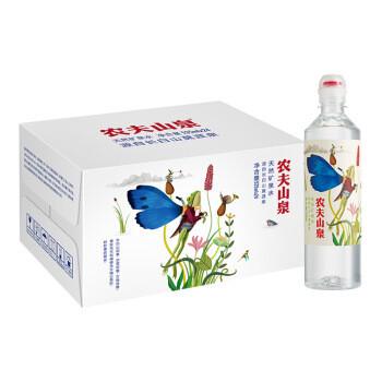 农夫山泉 饮用天然水运动盖 535ml*24瓶